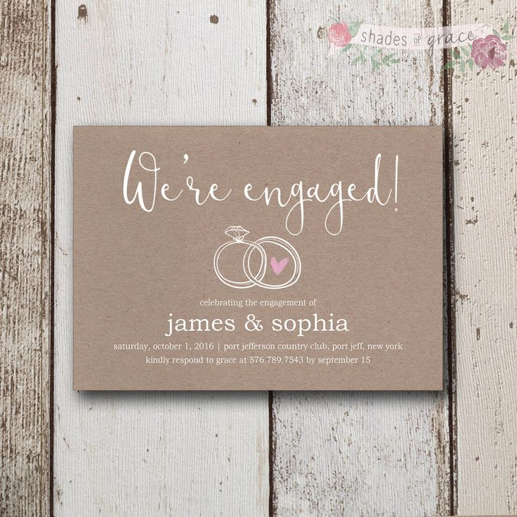 Rustic Engagement Invitations Instant Download by ShadesOfGrace1