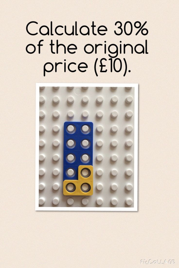 Modelling percentage change with Numicon | This is my classroom