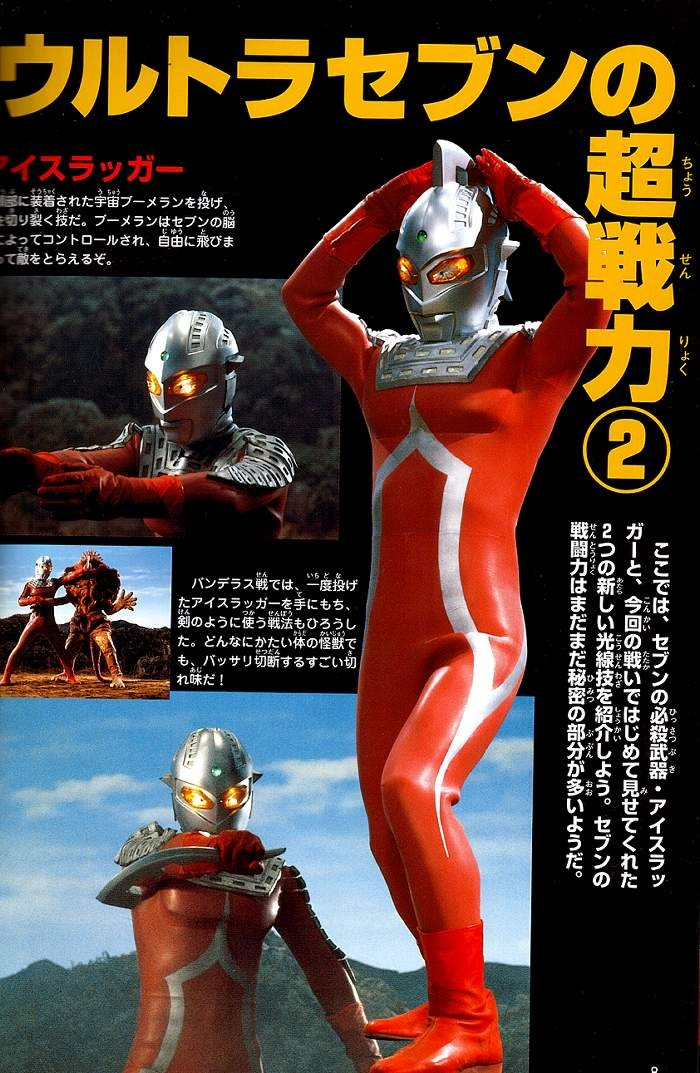 121 Best Ultraman Images On Pinterest Monsters Ultra