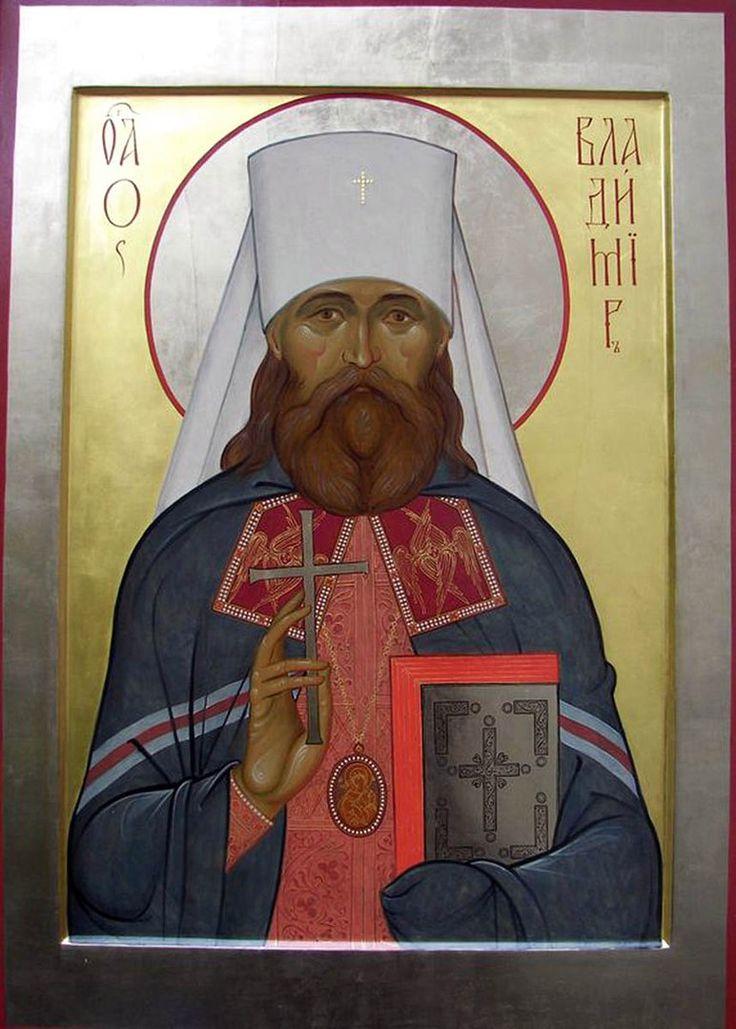 Holy Martyr St Vladimir of Kiev /