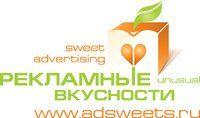 Рекламные Вкусности – съедобные сувениры