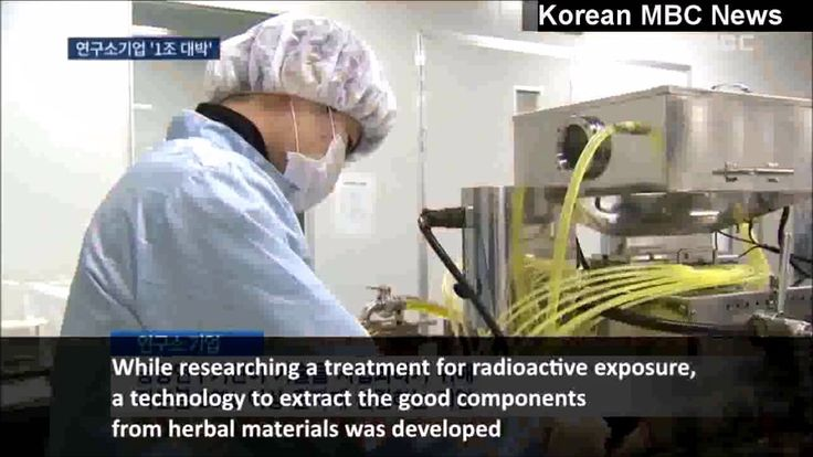 Korea MBC News - The Korea Atomic Research Institute KAERI and KOLMAR News