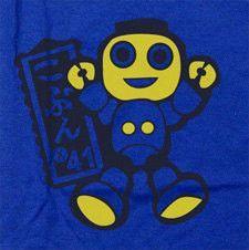 Mega man Tron Bonne Servbot X41 ps2 mugen T-shirt tee Tshirt