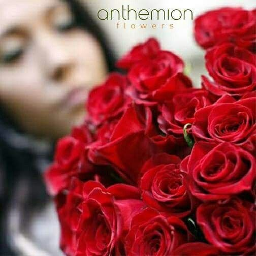 Τριαντάφυλλα κόκκινα για δώρο του Αγίου Βαλεντίνου από τον online ανθοπωλείο.