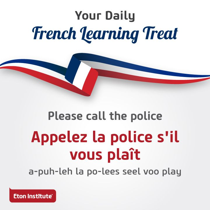 how to say please speak english in french