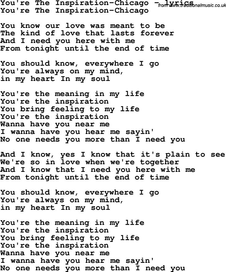 Your to good be true lyrics
