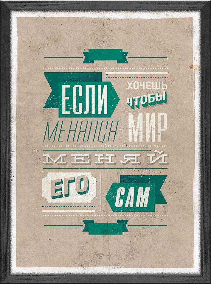 Постер за 28/05/2013