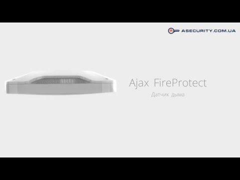 Умный дом и охранная сигнализация 2в1 AJAX 2 0 - YouTube