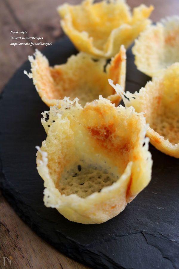 ピザ用チーズを使って簡単に作るチーズカップです。チーズの小さなカップにお惣菜を入れたらオシャレな1品に仕上がります。おもてなしやイベントの食卓に映える事間違いなし!