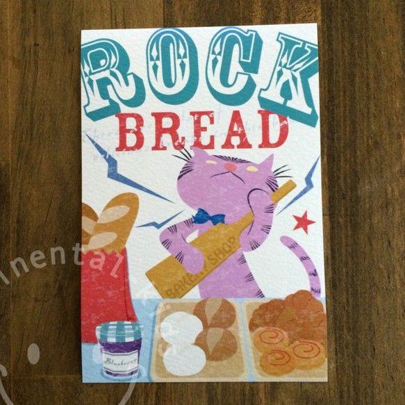 【 No.10 Rockねこ 】パン屋の看板猫。調理具をギター代わりにノリノリ中!!ポストカード5枚セット『選べる5枚ポストカード』の中からお好きなデザインを...|ハンドメイド、手作り、手仕事品の通販・販売・購入ならCreema。