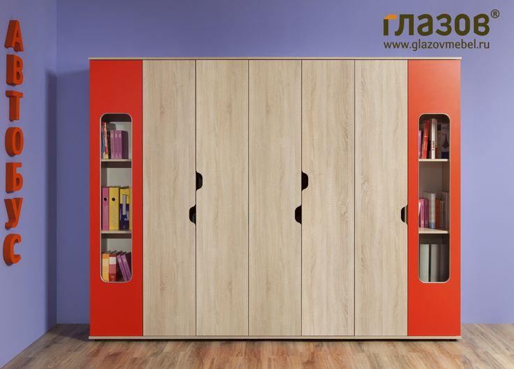 шкафы и стеллажи для книг для детской комнаты