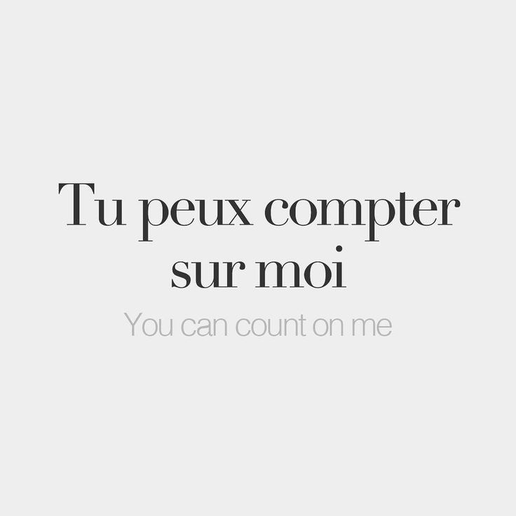 Tu peux compter sur moi You can count on me /ty pø kɔ.te syʁ mwa/