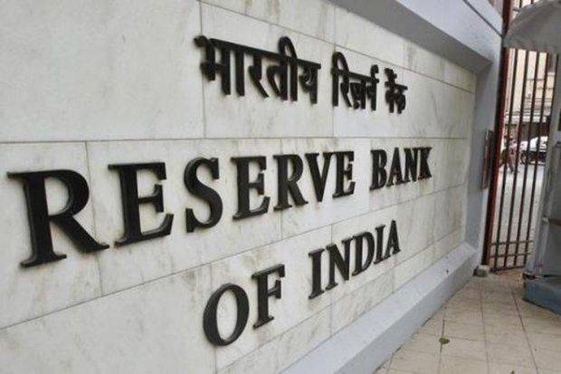 RBI is expected to cut rate by 0.25 percent this Fiscal Year  Read More>> http://www.oneworldnews.com/rbi-expected-cut-rate-0-25-percent-fiscal-year/  #oneworldnews #BlackMoney #blackMoneycleanup #ModiFightsCorruption #RBI