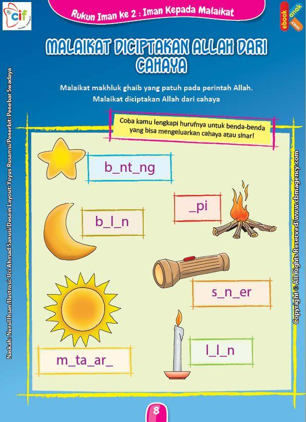 Download Gratis Worksheet Malaikat Diciptakan Allah Dari Cahaya Lembar Kerja Pengenalan Huruf Pendidikan Dasar Kindergarten worksheets online games