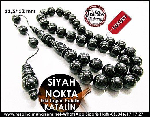 Özel İşçilik Eski Jaguar Katalin Tesbih 11,5*12 mm Siyah NoktaÜrün Kodu: TM7620