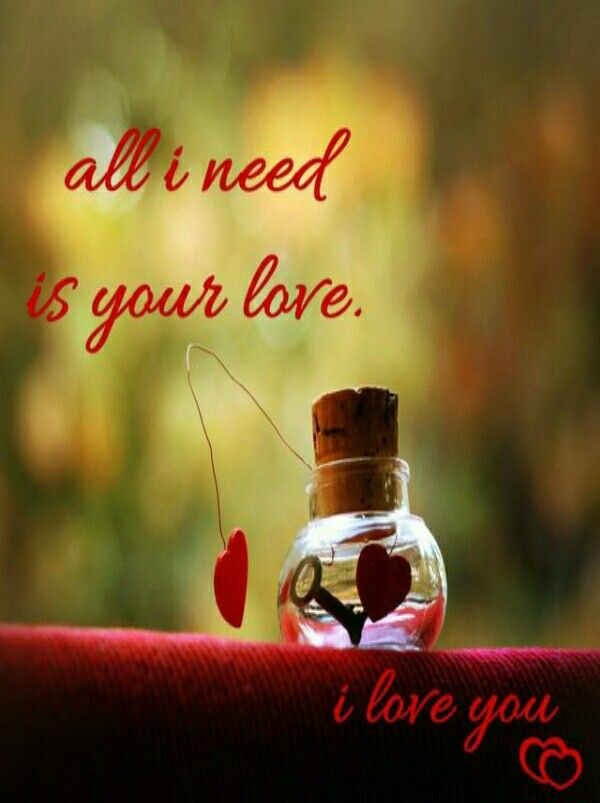 Pin By Nithu On Ns Love Images Love Wallpaper Download Whatsapp Dp Images