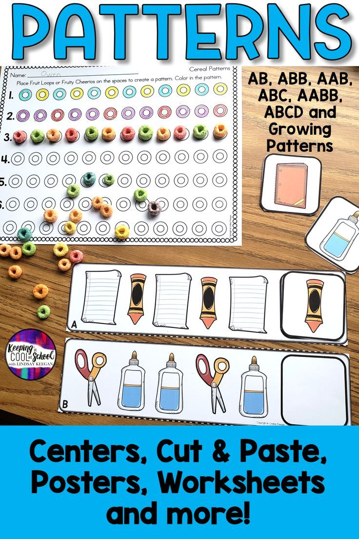 Patterns Worksheets [ 1104 x 736 Pixel ]