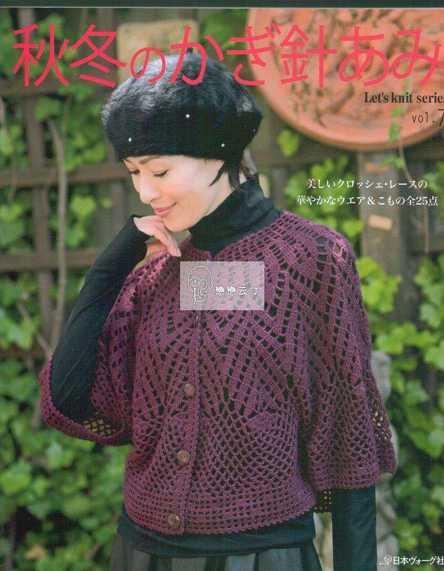 143 best rg dergisi images on pinterest books crochet books lets knit series nv80472 crochet fall vol7 2015 liveinternet fandeluxe Images