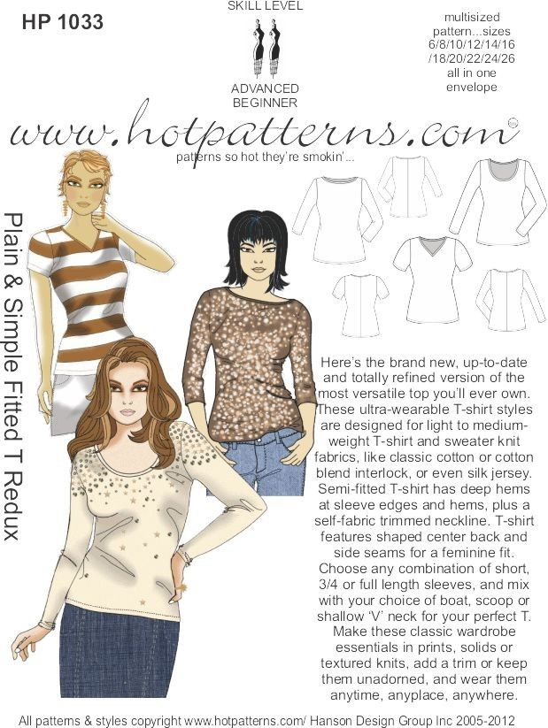 Hot Patterns 1133 - Plain & Simple Fitted T Redux