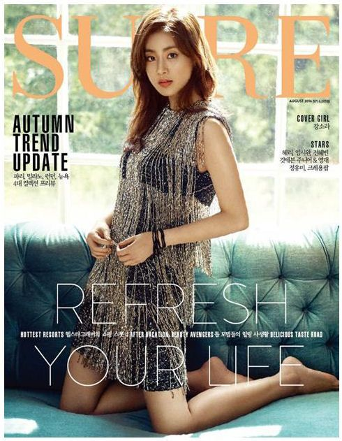 Pretty Kang Sora for SURE August 2016 | Couch Kimchi