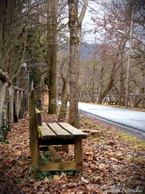 Ελένη Τράνακα: Δρόμος της Αγάπης, Βυτίνα Αρκαδίας / Path of Love, Vytina Arcadia