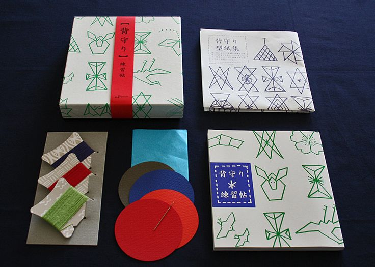 semamori: We Have, Crafts Ideas, Illustrations Books, 背守り Semamori, Semamori Cho, 願い いたします, I Will Do