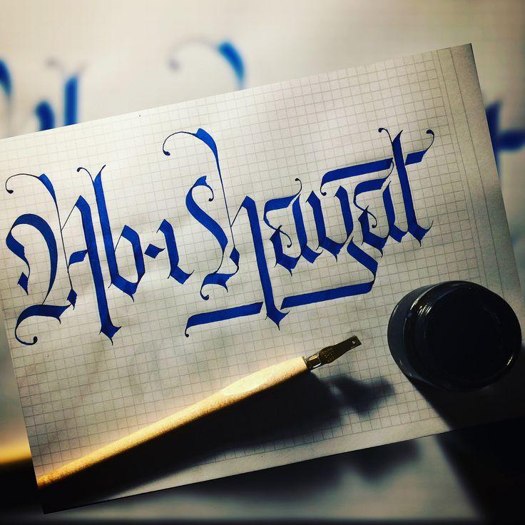 Ab-ı Hayat....Writerman... #work #artlovers #artwork #artlife #art #typo #trend #typism #name #typografi #typography #caligrapher #calligraphy #calligritype #kaligrafi #mavi #brush #güzelyazan #parallelpen #turkey #type #sanat #abıhayat #goodtype #graffiti #hayat #gothic #goodnight #konya #istanbul