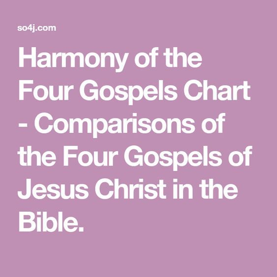 the similarities and differences between the four gospels of the bible The third gospel differs from the first and second more than the latter do from each other {17} luke's gospel is his introduction to the story of the apostolic church and the ministry of paul which this book most properly follows the four gospels in our printed new testament, not because it was.