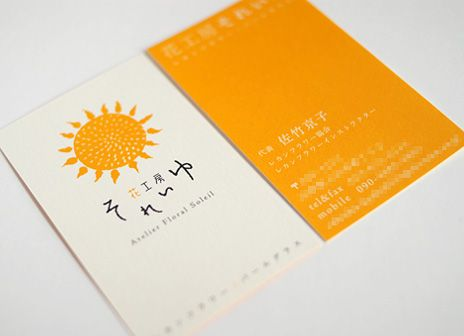 logomark,花工房それいゆ,ロゴマークと名刺デザイン