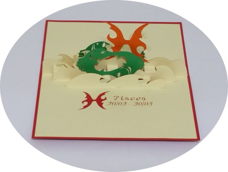 Pisces 20 February – 20 March - 3D Pop Up Cards - Greeting Cards - Ovid Gifts