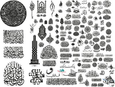vector islamic calligraphy - islami hat sanatı ve süs vectorleri for embroidery ideas?