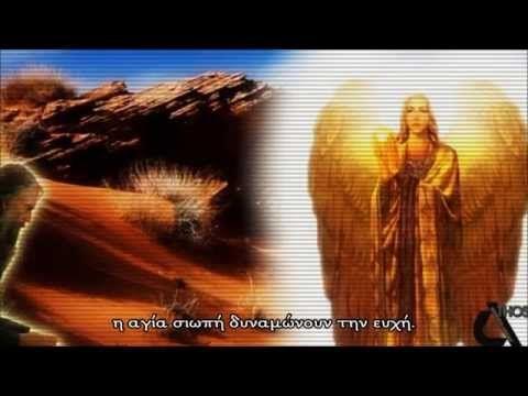Η Ευχή - Νοερά Προσευχή