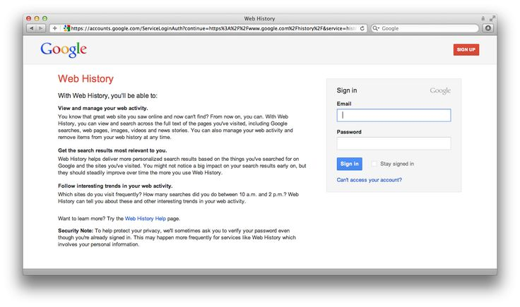How to remove your Google search history, before the new privacy policy takes effect.