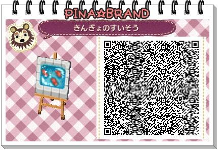 Animal Crossing New Leaf Cat Qr Codes