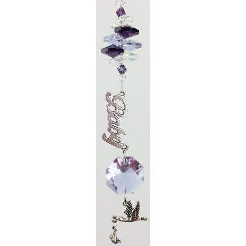 Baby Suncatcher 9 - BBSC009 - Crystal Suncatchers, Stick on Stained Glass, Leadlight Adhesive Overlay - Just Like Leadlight