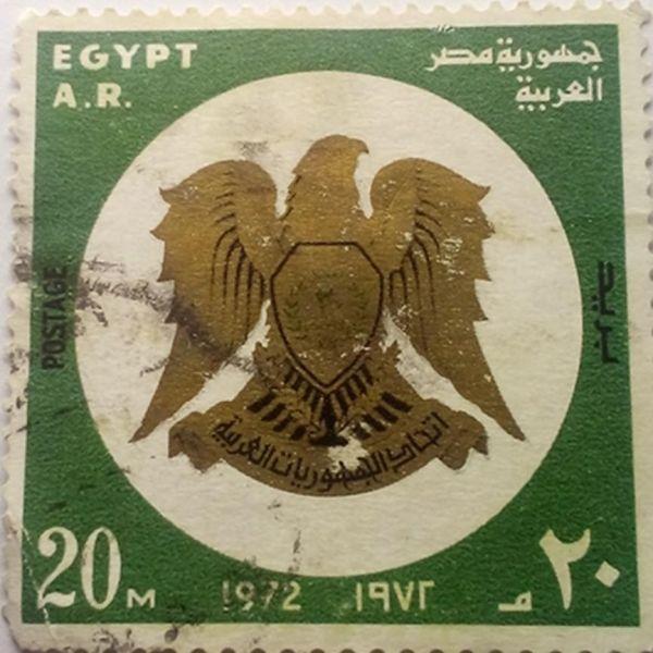طابع بريد تذكاري من جمهورية مصر العربية سنة 1972 Stamp Egypt Postage