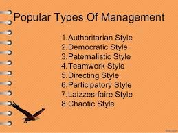 types of management