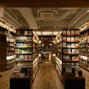 "DAIKANYAMA T-SITE, Tokyo. One of my best book store C: ""Enjoy every single day !"""