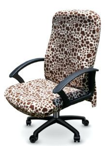 Leopard Print Office Chair Cover