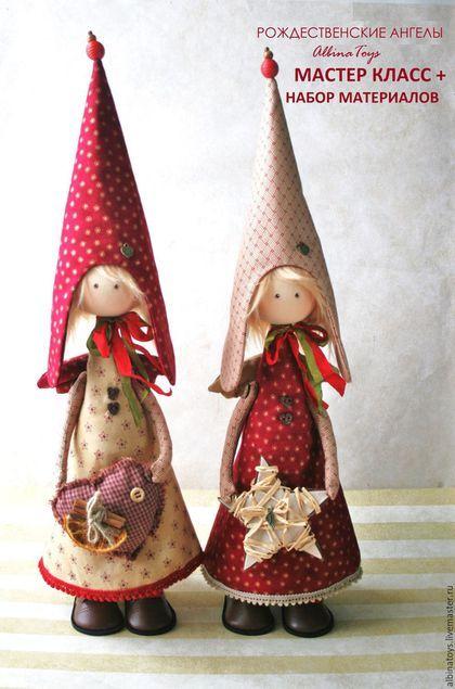 Купить или заказать Мастер класс по кукле+набор материалов. Рождественский ангел в интернет-магазине на Ярмарке Мастеров. По многочисленным просьбам мастер класс по рождественскому ангелу дополнен основными материалами! Количество ограничено. Приглашаю Вас принять участие в Мастер классе по созданию текстильной куклы Рождественского ангела, погрузимся с в таинство создания и оживления куклы. Кукла будет сама стоять, образ уютный, теплый, праздничный, наполненный ароматом кофе и корицы.
