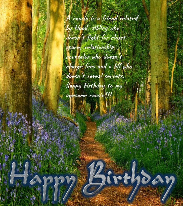 Happy Birthday Wishes for Cousin Sister- Birthday Message and Quotes - 123 Birthday Wishes