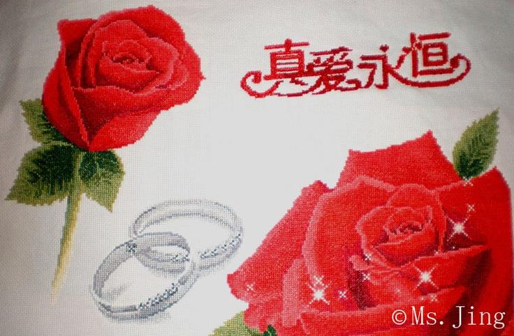 Love 4 ever