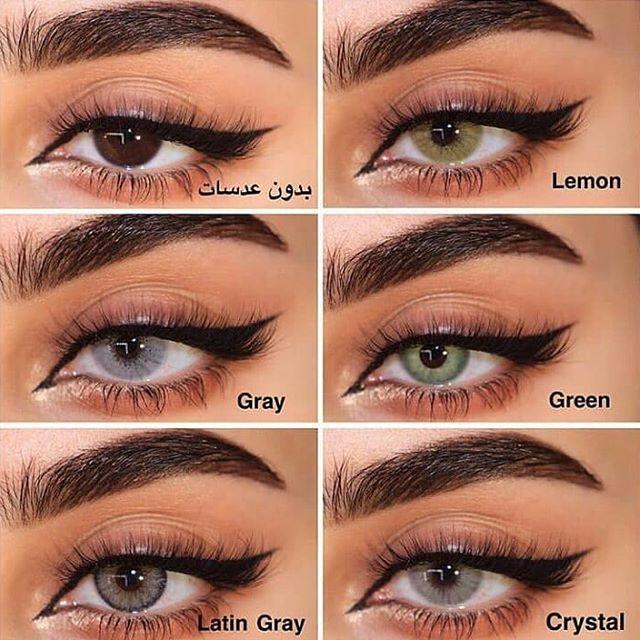 New The 10 Best Eye Makeup Ideas Today With Pictures عدسات ليمونوس العدسة طبيعية جدا جدااا مناسبة للعيون الحساس Artistry Makeup Makeup Eye Makeup
