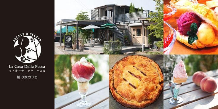 桃の家カフェ「ラ・ペスカ」