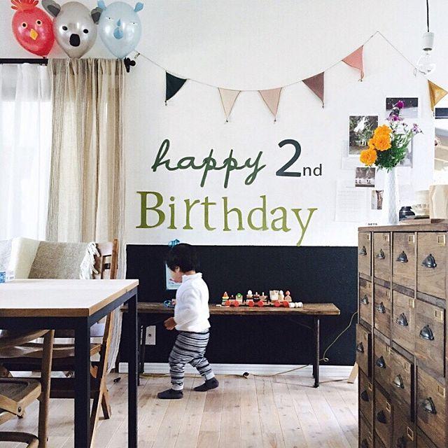 の海外インテリアに憧れる/セルフリフォーム/DIY/誕生日飾り付け/ガーランド…などについてのインテリア実例を紹介。「先日のことですが記録として、 息子2歳の誕生日、ガーランドとアニマルバルーンと切り貼りした文字で飾り付けしてみました。」(この写真は 2015-10-25 23:00:04 に共有されました)
