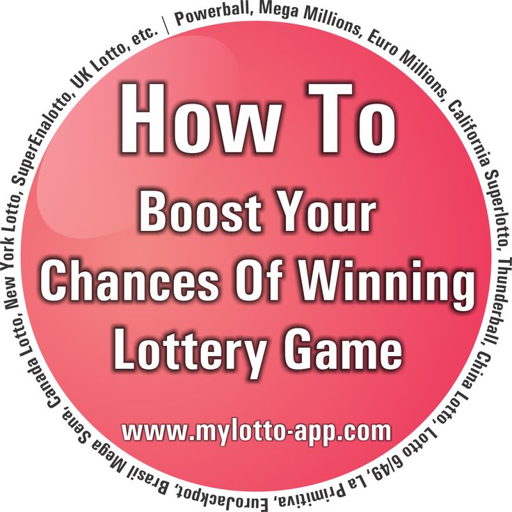 How To Boost Your Chances Of Winning Lottery Game