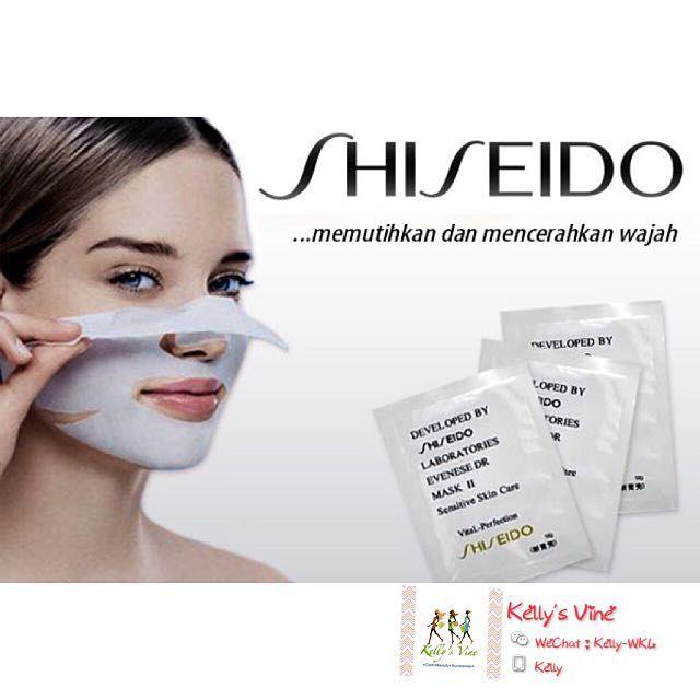 SHISEIDO Whitening Mud Mask on Carousell