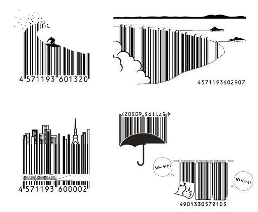 brilliant barcodes; Simplicity is the ultimate sophistication.  Leonardo da Vinci