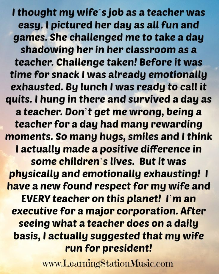 A confession from a husband!  A very inspiring message for teachers!!
