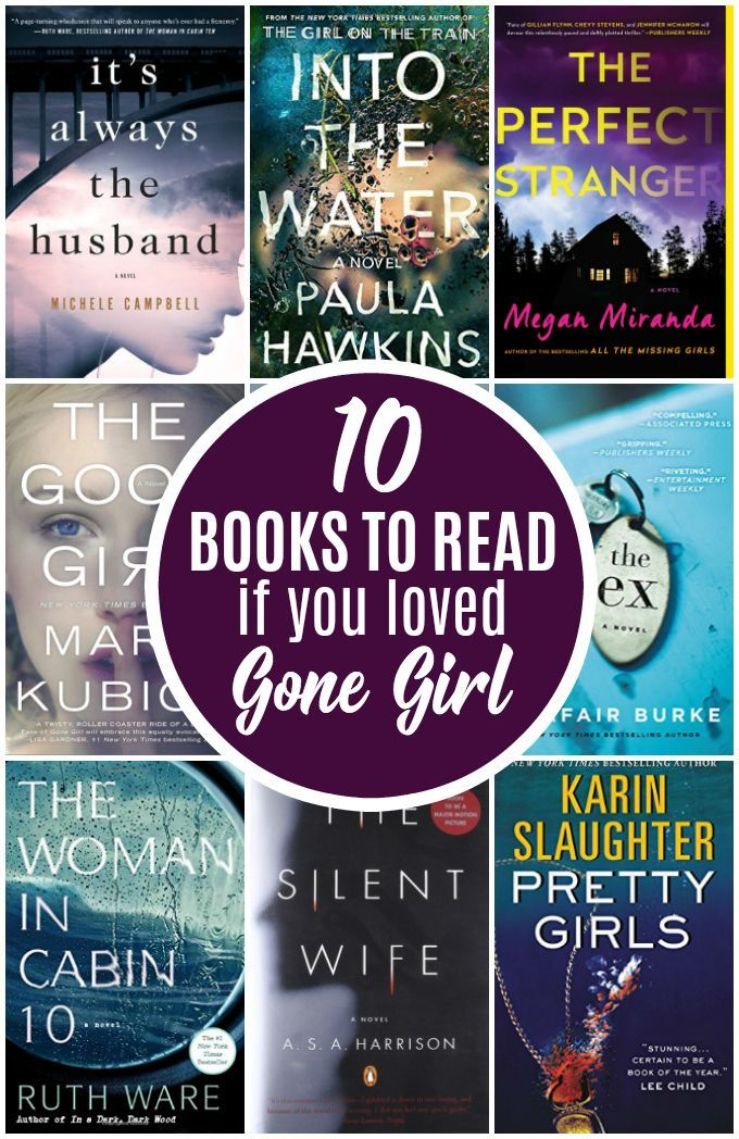 26 best book love images on pinterest baby books book markers and 10 books to read if you loved gone girl fandeluxe Image collections